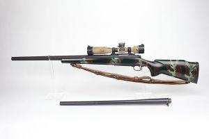 Rare M40A1 USMC Sniper Rifle