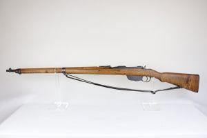 Austrian M1895 Infantry Rifle