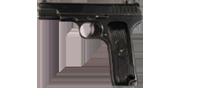 Miscellaneous Pistols